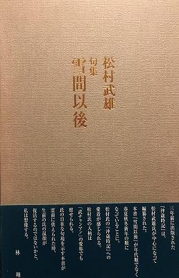 f:id:bookface:20200218161419j:plain