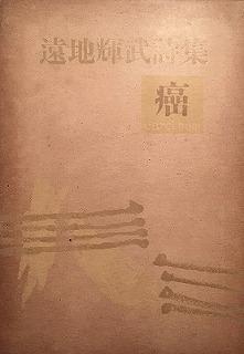 f:id:bookface:20200218161751j:plain