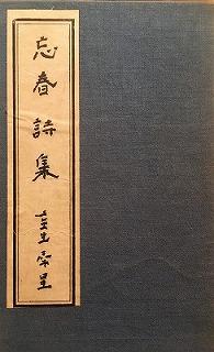 f:id:bookface:20200218170737j:plain