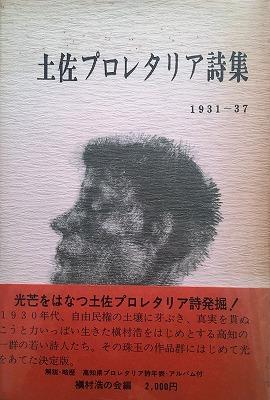 f:id:bookface:20200218171849j:plain