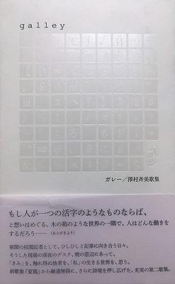 f:id:bookface:20200218172341j:plain
