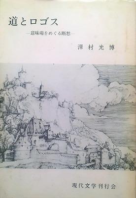 f:id:bookface:20200219101801j:plain