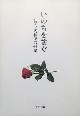 f:id:bookface:20200219110948j:plain