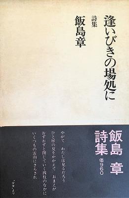 f:id:bookface:20200219112047j:plain