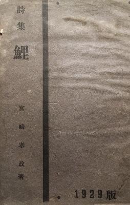 f:id:bookface:20200219134623j:plain