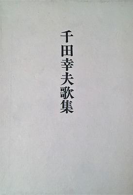 f:id:bookface:20200219134830j:plain