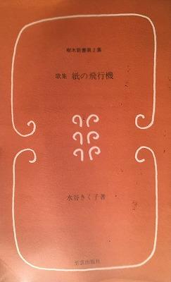 f:id:bookface:20200219135340j:plain
