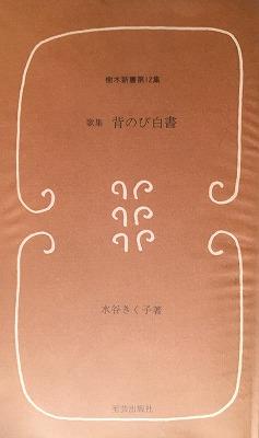 f:id:bookface:20200219135451j:plain