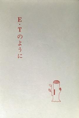f:id:bookface:20200219135659j:plain