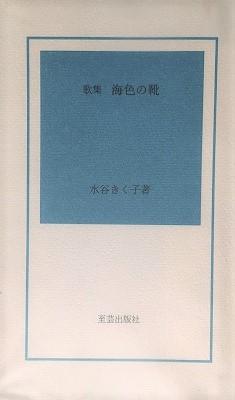 f:id:bookface:20200219140102j:plain