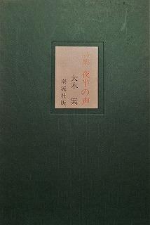 f:id:bookface:20200219144744j:plain