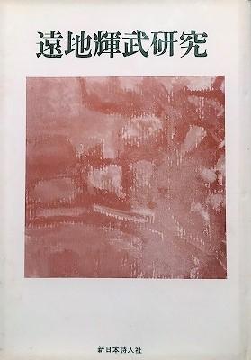 f:id:bookface:20200219145515j:plain