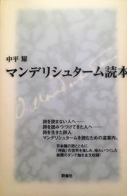 f:id:bookface:20200220093152j:plain