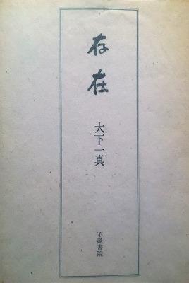 f:id:bookface:20200220093519j:plain