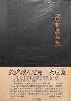 f:id:bookface:20200220103124j:plain