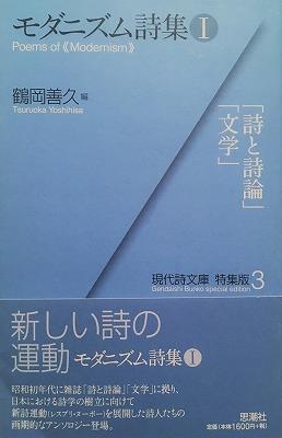 f:id:bookface:20200220103530j:plain