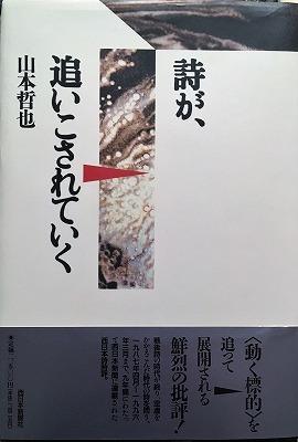 f:id:bookface:20200225164815j:plain