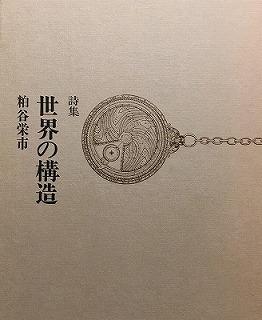 f:id:bookface:20200226111014j:plain