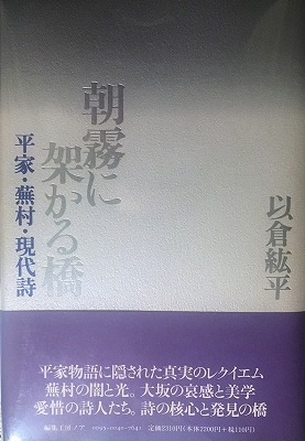 f:id:bookface:20200304140017j:plain