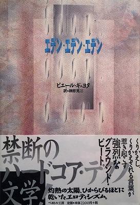 f:id:bookface:20200305141407j:plain