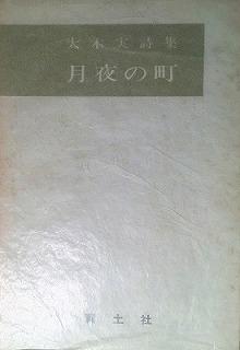 f:id:bookface:20200310173800j:plain