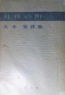 f:id:bookface:20200310173803j:plain