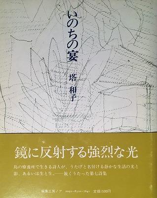 f:id:bookface:20200310174630j:plain