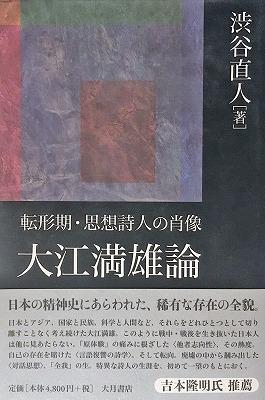 f:id:bookface:20200311143625j:plain