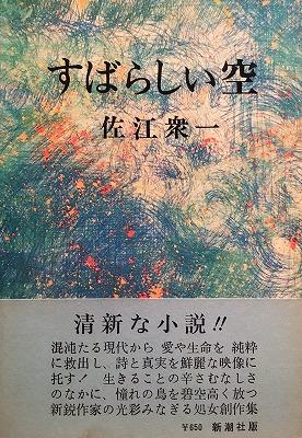 f:id:bookface:20200311144454j:plain