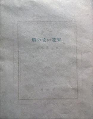 f:id:bookface:20200311181050j:plain