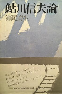 f:id:bookface:20200311181412j:plain