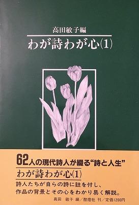 f:id:bookface:20200318091021j:plain