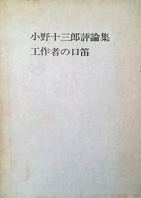 f:id:bookface:20200318091449j:plain