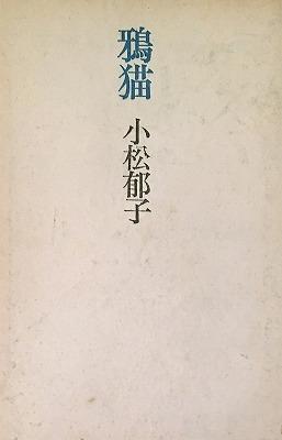 f:id:bookface:20200319101801j:plain