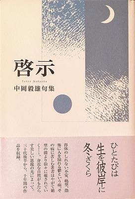 f:id:bookface:20200319102200j:plain