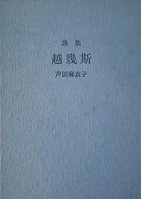 f:id:bookface:20200319153034j:plain