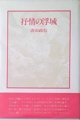 f:id:bookface:20200319153431j:plain