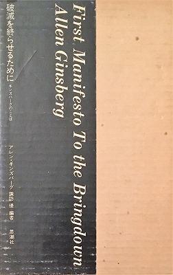f:id:bookface:20200319155048j:plain
