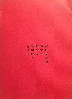 f:id:bookface:20200325140306j:plain