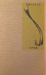 f:id:bookface:20200331165750j:plain