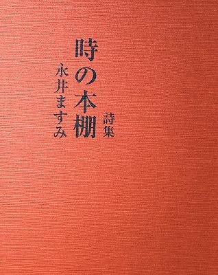 f:id:bookface:20200518134025j:plain