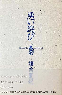 f:id:bookface:20200518165905j:plain