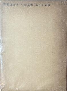 f:id:bookface:20200518193625j:plain