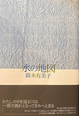 f:id:bookface:20200518214848j:plain