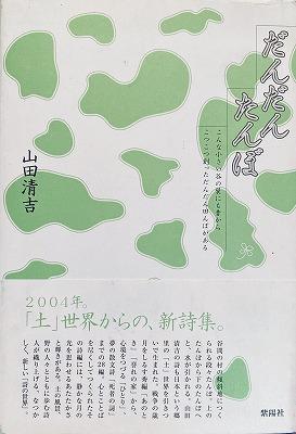 f:id:bookface:20200519111419j:plain