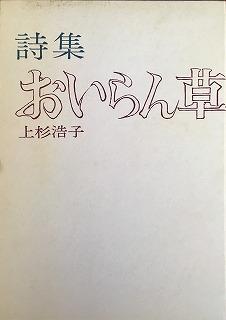 f:id:bookface:20200519164635j:plain