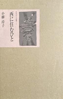 f:id:bookface:20200702094508j:plain