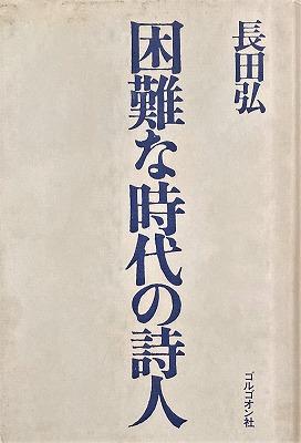 f:id:bookface:20200702094714j:plain