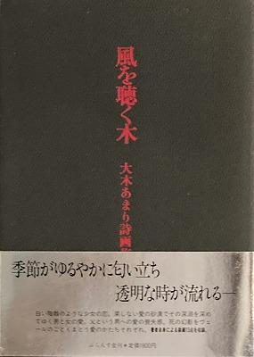 f:id:bookface:20200702095640j:plain