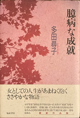 f:id:bookface:20200702110235j:plain